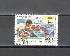 S245 - KIRGHIZSTAN 1996 - OLIMPIADI ATLANTA, VELA - MAZZETTA DI 10 - VEDI FOTO