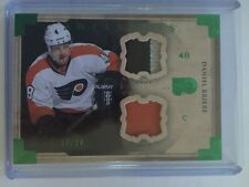 2013-14 Artifacts Daniel Briere /24 Jersey Patch Upper Deck 13/14