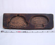 Antique Two Panel German Springerle Cookie Mold Carved Wood Folk Art