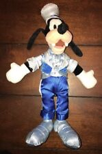 "Walt Disney World DREAM FRIENDS Blue & Silver GOOFY Stuffed Plush 12"""