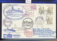 59072) LH FF Edinburgh GB - Frankfurt 28.3.99, Brief SP Dt.BP MeF 1762 Oman