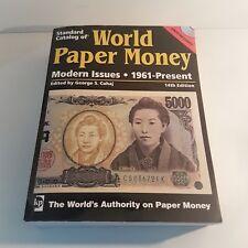 14a EDIZIONE WORLD PAPER MONEY BANCONOTE DEL MONDO DAL 1961 - PRESENT