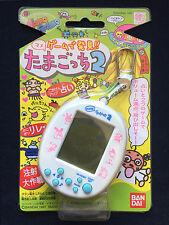 Bandai 1997 Tamagotchi Mame Game 2 de Hakken White Color Ver Virtual Pet Japan