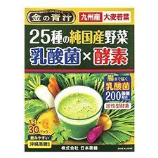 Nihon yakken 25 Arten von Pure inländischen Gemüse Lactobacillus? ~ Enzym 30pcs