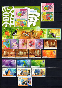 SINGAPORE 2005 COMPLETE SETS OF MNH STAMPS UNMOUNTED MINT