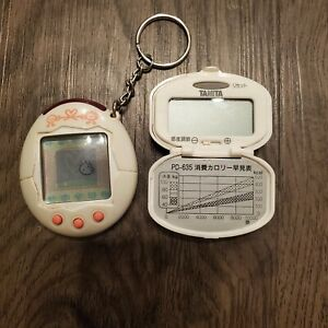 Tamagotchi Connection Plus Pale Pink - Tested/Working, Free Gift Included