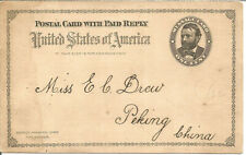 Vintage United States Postage 1 Cent Postal Card with Paid Reply 1900's U1074
