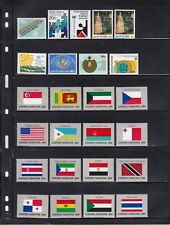 UNITED NATIONS 1981 YEAR SET WITH FLAG ISSUES. MNH