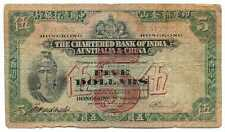 Hong Kong Chartered Bank of India, Australia & China 5 Dollars 1940 VG RARE #54a