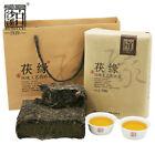 Dark Tea 750g Dunkler Tee Traditioneller Craft Dark Tea Ziegel Komprimierter Tee