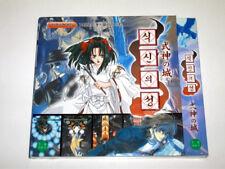 PC Game New - Castle Shikigami (Korean Version)