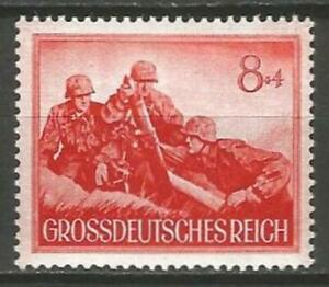 Germany (Third Reich) 1944 MNH - WWII Heroes Day Mortar Party Mi-877 SG-865