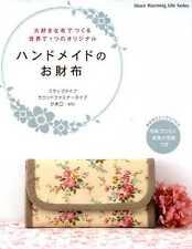 Handmade Cute Wallets - Japanese Craft Book