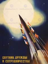 PROPAGANDA USSR SPUTNIK SPACE SUN FRIEND SOVIET ROCKET POSTER ART PRINT BB2771B
