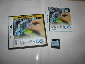 Sim City DS EA Best Hits Nintendo DS Japan import