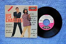 LES CHARLOTS / EP VOGUE EPL. 8464 / Recto 1 / BIEM 1966 ( F )