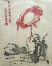 LARGE CHINESE RED BIRD ON A ROCK LIMITED EDITION ORIGINAL WOODBLOCK SIGNED