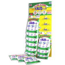 12x 20pc (240 pcs.) Tokiwa Disposable Filter Bag for Tea, Herbal, Medical & Soup