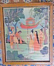 Antique Litho Print Hindu Ramayan Epic Lord Rama,Sita,Laxman,Kevat & Kuha C1900