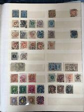 Kleine Schweden Briefmarkensammlung ab 1855