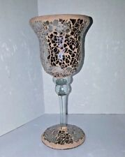 """Taupe 7- 5/8"""" Crackle Glass Mosaic Vase Home Decor"""