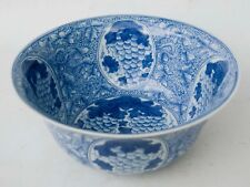 "Hand Painted Thai Grape and Vine Blue and White Porcelain Bowl 11.5"" Rim"
