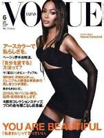 JAPAN Naomi Campbell Cover VOGUE June 2019 Japan Fashion Magazine Earth Tone WT#