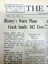 1971 newspaper All Nippon Airways Flight 58 - WORST AVIATION DISASTER in history