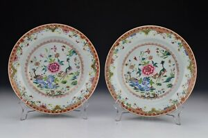 Pair of Chinese Export Famille Rose Porcelain Soup Plates 18th Century