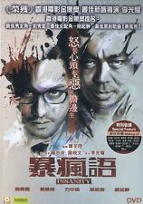 Insanity DVD Lau Ching Wan Huang Xiao Ming Paw Hee Ching NEW Eng Sub R3 2015