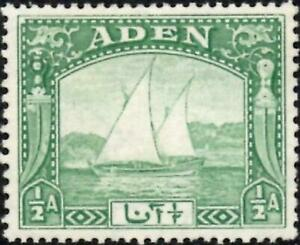 Aden 1937 KGVI  1.5d Yellow-Green  Dhow   SG.1 Mint (Hinged)