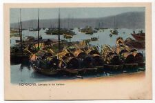 EARLY HONG KONG PC Postcard Sampans Harbor CHINA Chinese HK Hongkong BOATS