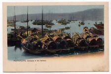 EARLY HONG KONG PC Postcard Sampans Harbor CHINA Chinese HK Hongkong BOATS