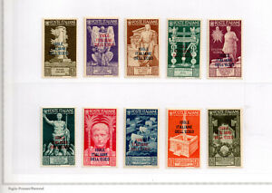 Italy Stamps 1938  Agean Egeo Augusto Sass.99- 108 P.O  MLH Very Fine