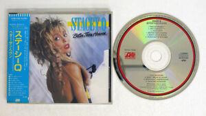 STACEY Q BETTER THAN HEAVEN ATLANTIC JAPAN OBI 1CD