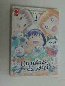 UN MARZO DA LEONI- N° 1-  VARIANT COVER- DI:CHICA UMINO- MANGA PANINI COMICS