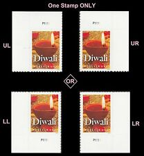 US 5142 Diwali forever plate single MNH 2016
