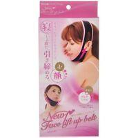 Kogao Face Lift Up Belt, Anti-aging beauty cheek From Japan