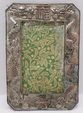 Oriental Asian Picture Frame Silver Plated Chinese Dragons