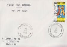 Env. FDC  1er  Jour  MAURITANIE   Bicentenaire  Révolution  Française  1989