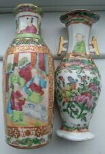 Good Pair Antique Chinese Qing Canton Famille Rose Porcelain Vases