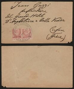 Turkey - Cover to Corfu Greece I621