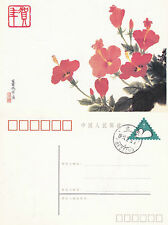 1984 POPPIES PRE PAID & CANCELLED CHINA COLOUR POSTCARD