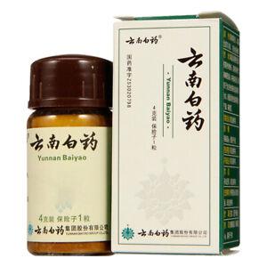 Chinese Herbal Yunnan YNBY Bai Yao Powder 4g/Box 云南白药 4g/瓶 Free Shipping