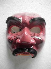 Holzmaske Wayang Topeng aus Bali, NMST151X