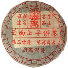 2003yrs Hong Tai Chang Zhengshan Famous Tea Puerh Ripe TEA Fragrance puer 357g