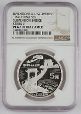 China 1996 Silver 5Y Proof Coin Suspension Bridge NGC PF67 UC Invention Series V