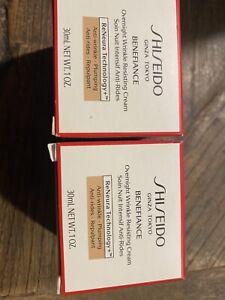 Shiseido BENEFIANCE Overnight  Wrinkle Resisting Cream 60 Ml
