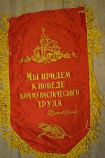 Ehrenwimpel Wimpel Fahne Fahnenschleife Banner UdSSR Kommunist Arbeit DDR СССР