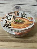 Michelin Star Instant Ramen by Nakiryu & Nissin from 7-Eleven Japan| 4 Bowls